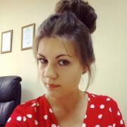 Услуги юриста по уголовным делам в Самаре, Алина, 29 лет