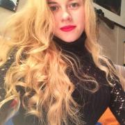 Увеличение губ нитями, Валерия, 23 года