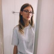Репетитор по корейскому языку, Анастасия, 23 года