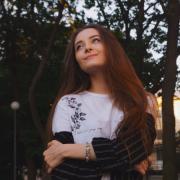 Мария