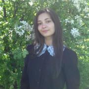 Услуги гувернантки в Уфе, Татьяна, 21 год