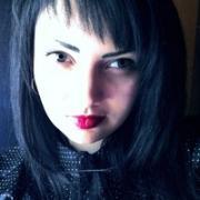Курьер в аэропорт в Томске, Марина, 28 лет
