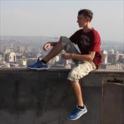 Печать фотографий большого размера, Илья, 27 лет