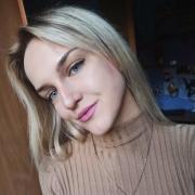 Услуги по ремонту хлебопечек в Саратове, Юлия, 24 года