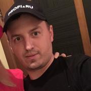 Ремонт стиральных машин Kuppersbusch, Юрий, 34 года