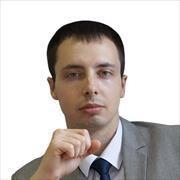 Переоформление лицензии на эксплуатацию взрывопожароопасных объектов, Александр, 28 лет