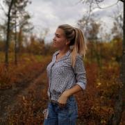 Обучение имиджелогии в Оренбурге, Наталья, 26 лет