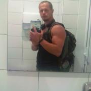 Оштукатуривание внутренних стен, Денис, 33 года