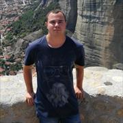 Доставка еды в Черноголовке, Иван, 25 лет