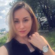 Юристы-экологи в Тюмени, Екатерина, 27 лет