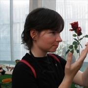 Ремонт iPhone 5 в Челябинске, Ольга, 38 лет