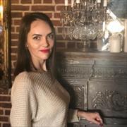 Налоговые юристы в Краснодаре, Юлия, 31 год