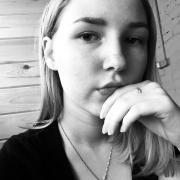 Студийные фотосессии в Томске, Анна, 21 год