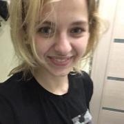 Обучение иностранным языкам в Краснодаре, Елена, 21 год