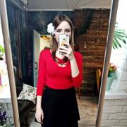 Установка Microsoft Office в Ульяновске, Анастасия, 21 год