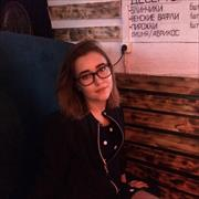 Косметологи в Ярославле, Анастасия, 23 года