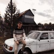 Создание сайта на NetCat, Алексей, 22 года