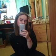 Уборка квартир в Воронеже, Анастасия, 20 лет