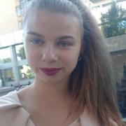 Цены на клининговые услуги в Краснодаре, Ангелина, 20 лет