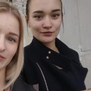 Татуировки в Хабаровске, Ксения, 26 лет