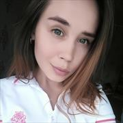 Обучение персонала в компании в Омске, Екатерина, 24 года