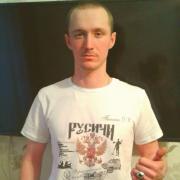 Ремонт Apple TV в Ярославле, Данила, 26 лет