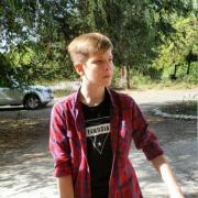 Репетиторы по химии в Астрахани, Никита, 22 года