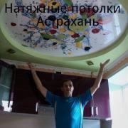 Ремонт в зале и гостиной в Астрахани, Владимир, 50 лет