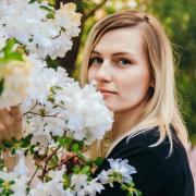 Ремонт и пошив изделий, Елена, 28 лет