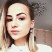 Услуги химчистки в Челябинске, Ксения, 20 лет