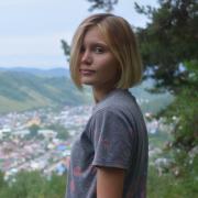Промышленный клининг в Томске, Алена, 25 лет
