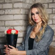 Биозавивка волос, Кристина, 28 лет