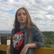 Заказать оформление зала в Саратове, Ксения, 21 год
