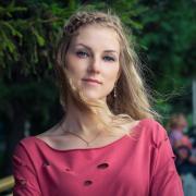 Курьер в аэропорт в Барнауле, Кристина, 33 года