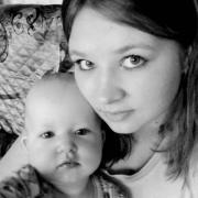 Промышленный клининг в Нижнем Новгороде, Виктория, 24 года