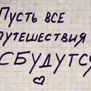 Регина О., г. Москва
