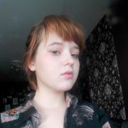 Уборка квартир в Томске, Яна, 21 год