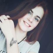 Генеральная уборка в Томске, Ирина, 20 лет