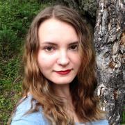 Уход за животными в Челябинске, Мария, 27 лет