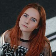 Заказать оформление зала в Красноярске, Валерия, 21 год