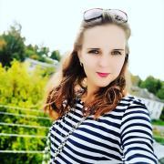 Обучение иностранным языкам в Нижнем Новгороде, Ксения, 26 лет