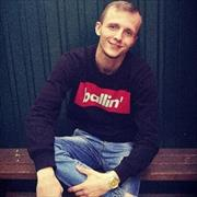 Уборка домов в Пензе, Евгений, 29 лет