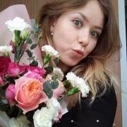Обучение вождению автомобиля в Барнауле, Арина, 22 года