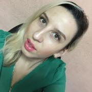 Мойка фасадов в Томске, Маргарита, 34 года