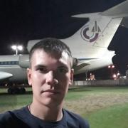 Нотариусы в Оренбурге, Антон, 25 лет