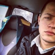 Домашний персонал в Волгограде, Даниил, 23 года