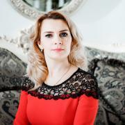 Анна Павлова, г. Москва