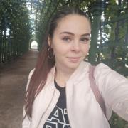 Цены на клининговые услуги в Хабаровске, Екатерина, 25 лет