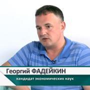 Автоюристы в Новосибирске, Георгий, 44 года