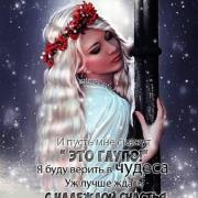 Удаление запаха в Нижнем Новгороде, Ирина, 35 лет